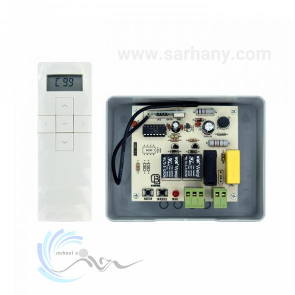مرکز کنترل کرکره برقی ۹۹ کانال بتا محصول سرحانی ایمن در خوزستان ، امکان کنترل 99 عدد کرکره توبولار، تنها از طریق یک ریموت 99 کانال را به کاربران میدهد و ...