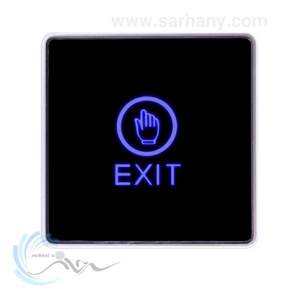 کلید تماسی لمسی Door Exit بتا ،ازطریق لمس کردن عمل میکندوجهت نصب روی: درب پارکینگ،درب شیشه ای،درب واحدهای مسکونی و... مناسب می باشد.سرحانی ایمن در خوزستان..